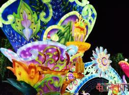 江西梦岛民俗文化传播有限公司景德镇国际陶瓷灯会彩灯布展设计项目竞争性磋商