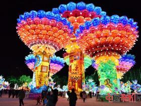 关于中国自贡•华侨城第26届自贡国际恐龙灯会 暂停展出的公告