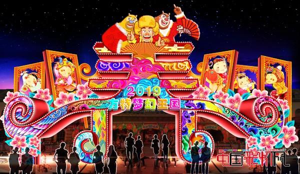 """抢先看2015中国玉溪""""哇家灯会""""设计方案"""